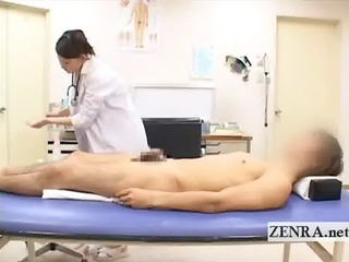cfnm japanese cougar girl doctor bathes patients