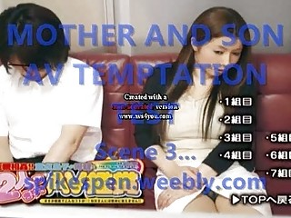 mother and son watching porn together experiment 3